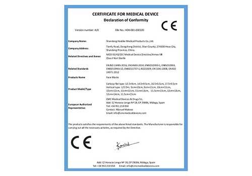 Mascarilla quirúrgica desechable CE aprobado